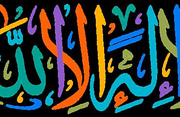 As shahada in arabic script