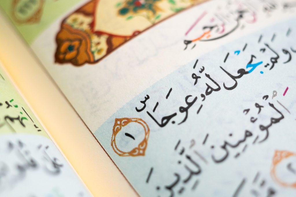 importance of surah al kahf