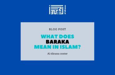 meaning of baraka in islam