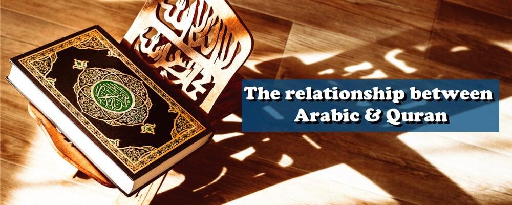 relationship-Quran-Arabic