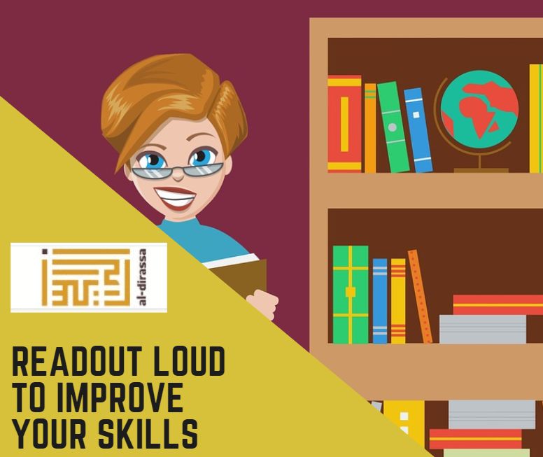Readout Loud to Improve Your Skills
