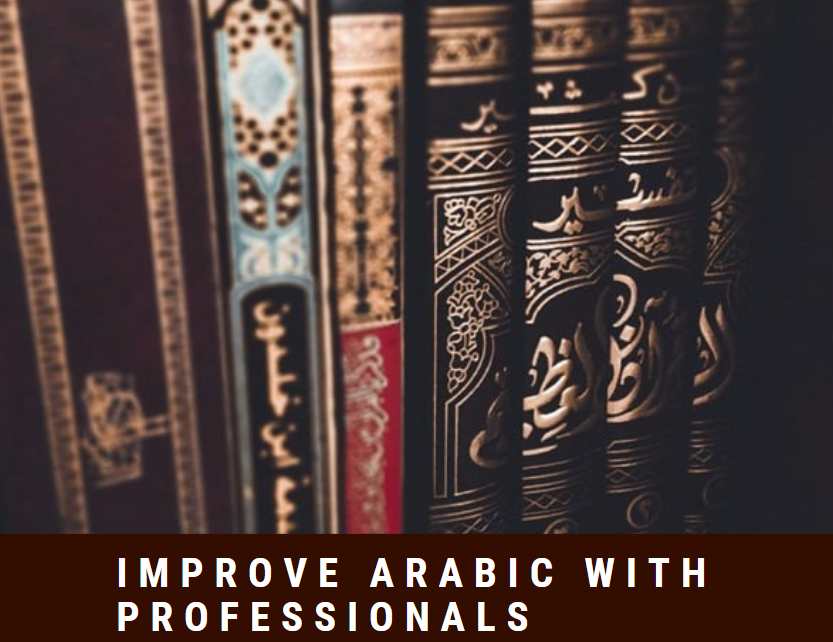 Improve Your Arabic with Professionals