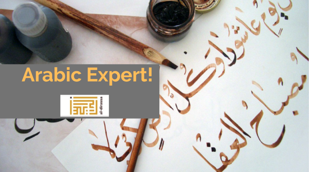 Arabic Professionals