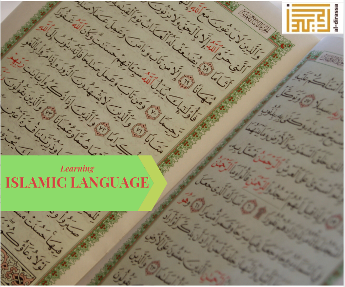 Islamic Language Course Learning Online