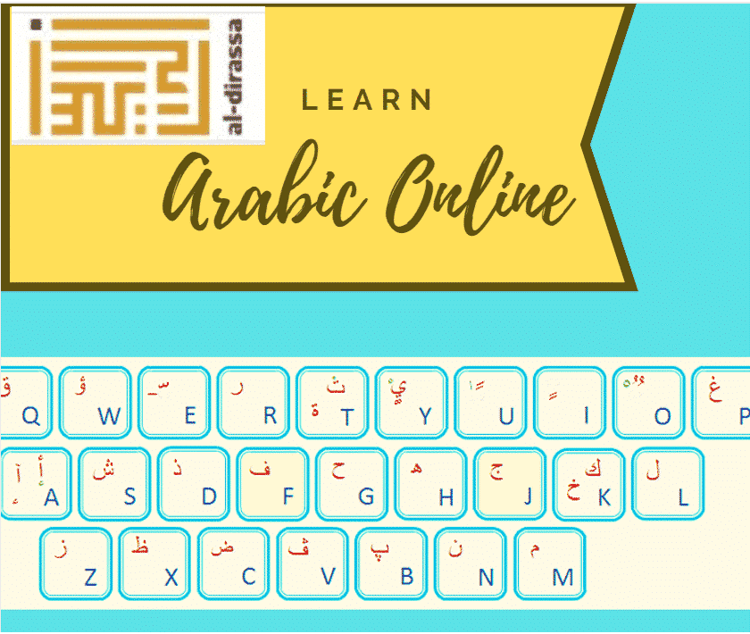Grammar-Based Arabic Learning Online
