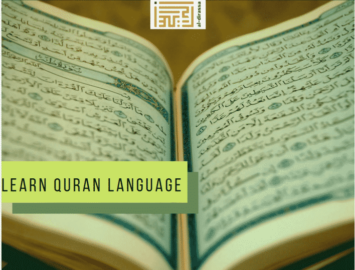 Learn Holy Quran Language