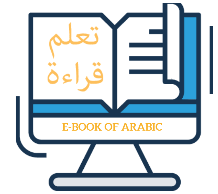 e-learning will help ypu to boost you Arabic language skills