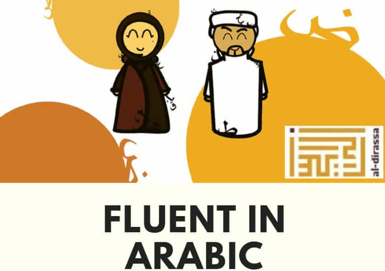 Fluency in Arabic Language