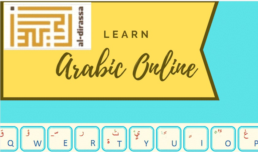 Grammar-Based Arabic Learning Online
