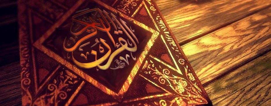 Online Quran Learning Tutor