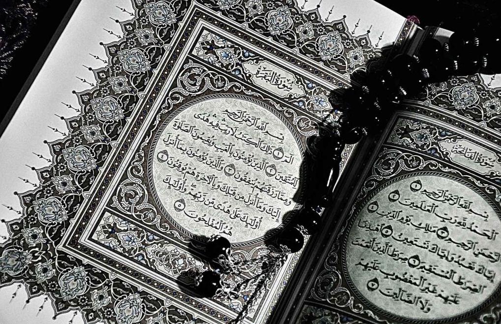 Start Your Online Quran