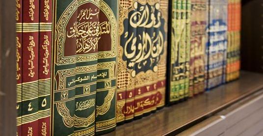 Tutor for Kids to memorize quran online