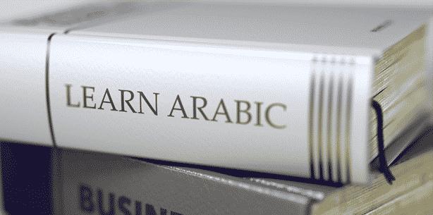 Learn Arabic Effortlessly