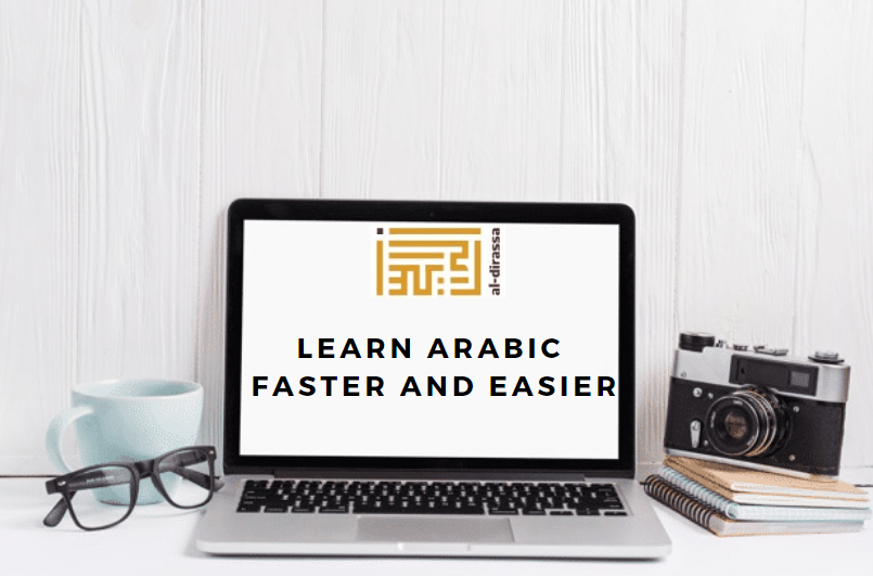 Learn Arabic Faster and Easier