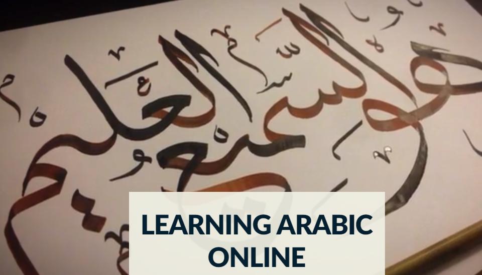 Learning Arabic online easily