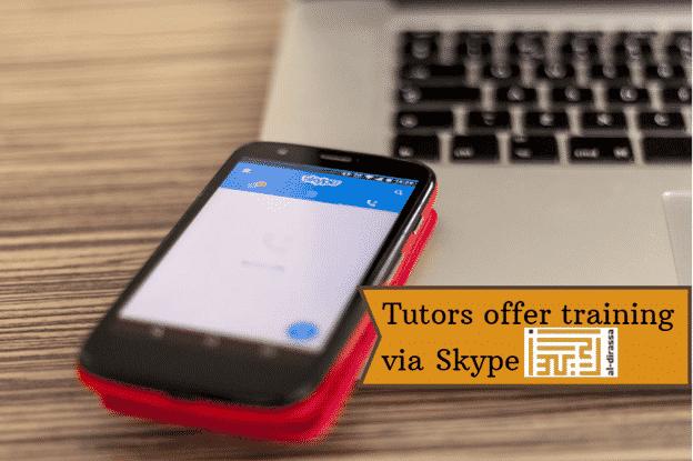 Tutor offer training through telecommunication