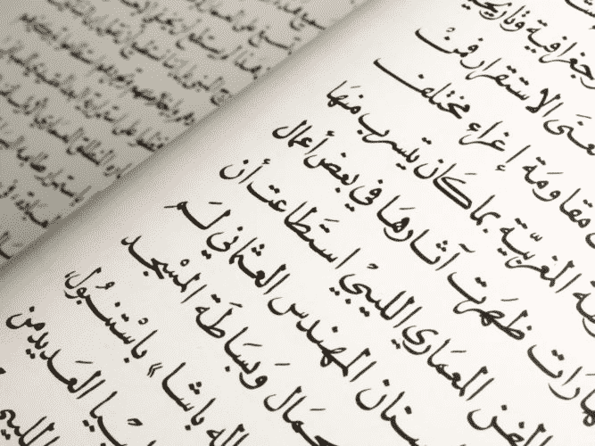 Online Arabic Classes are Beneficial