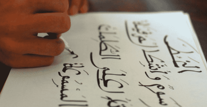 Make a Smart Choice of Learning the Arabic language