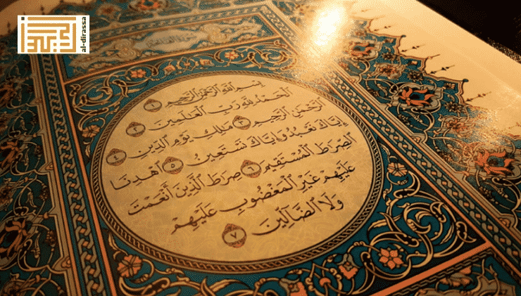 Best Quran Programs Online