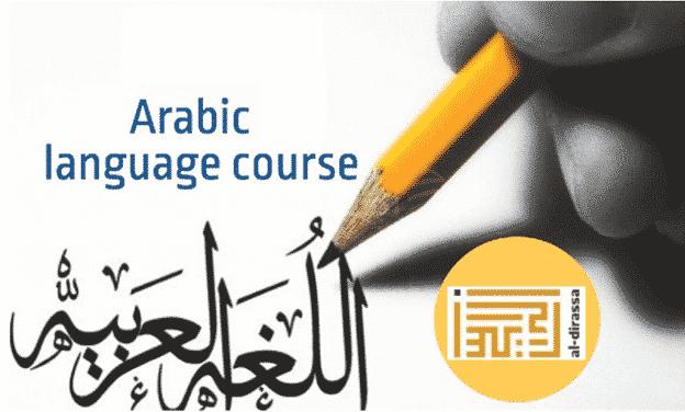 Grammatical Rules in Arabic language