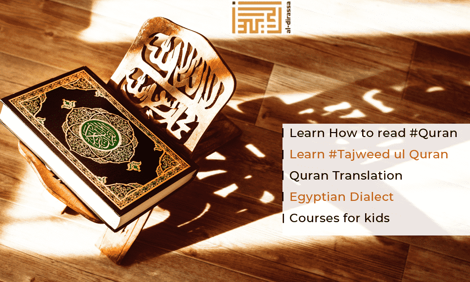 Learning Quran through tajweed