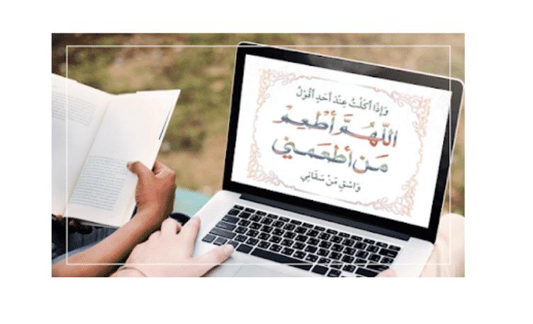Quran online memorization courses