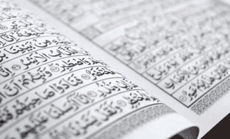 Tips to learning Quran