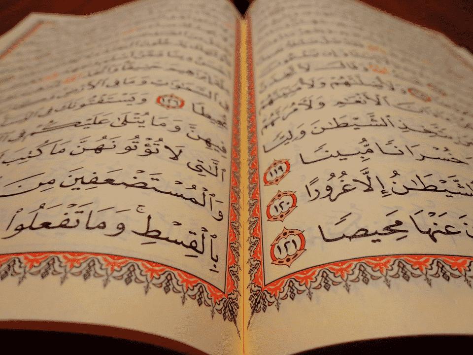 Essentials to learn Advance Quran