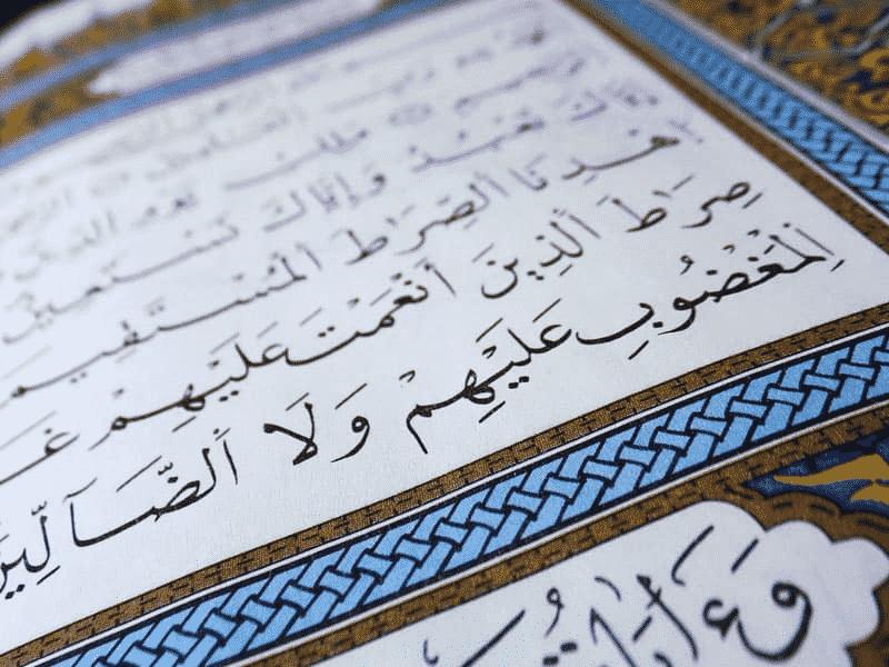 Highest level of Quran