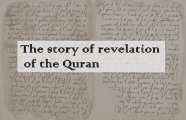 the story of the revelation of the Quran