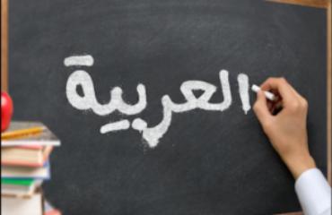 Oldest language-Arabic