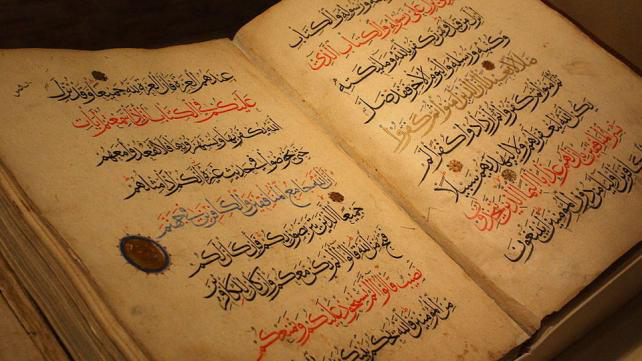 Learn Arabic from old Quranic Arabic text is one of the best strategies
