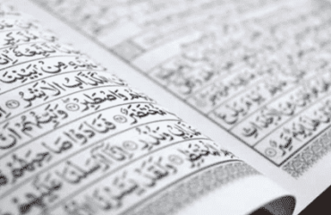 Effective Tools for Arabic Learning