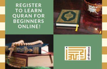 Quran Online courses