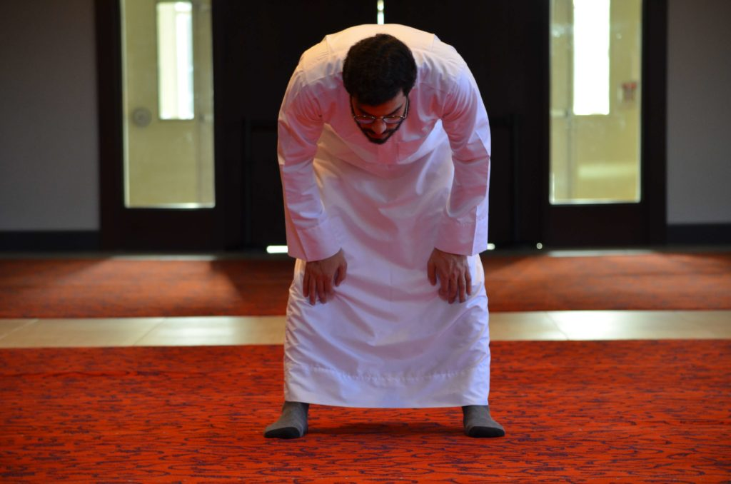 bowing - salat prayer
