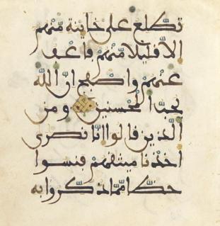 Maghribi calligraphy