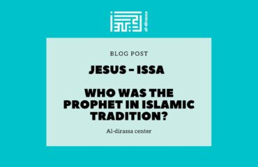 Jesus or Issa - who was the Prophet in Islamic tradition?