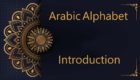 arabic alphabet introduction