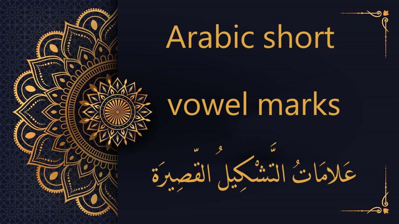 short vowel marks