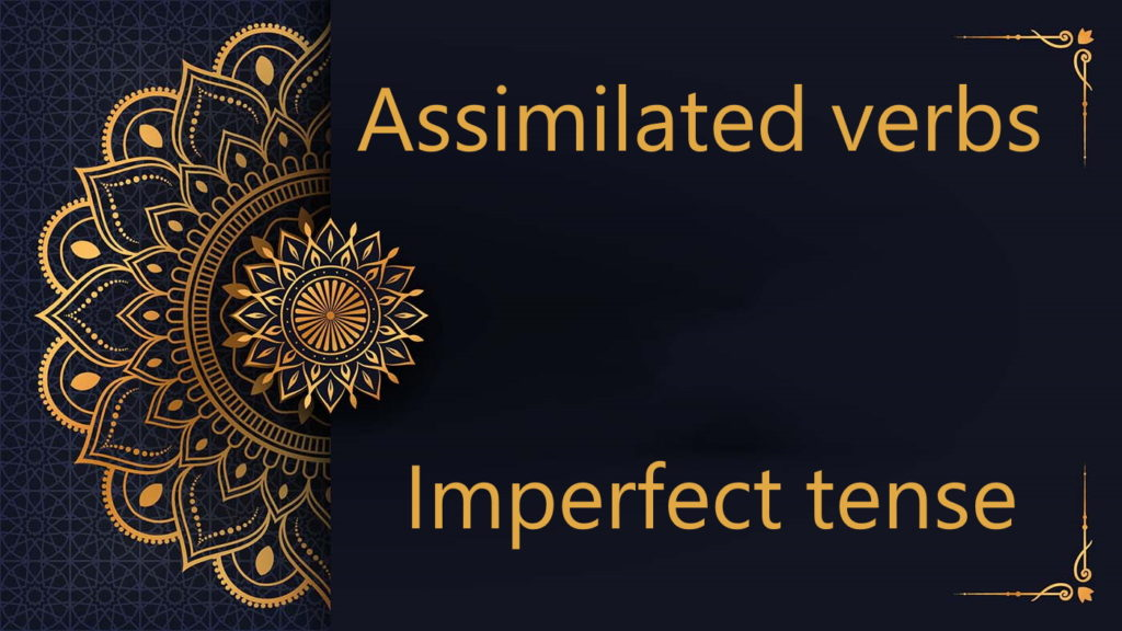 Assimilated verbs - imperfect tense - Arabic free courses