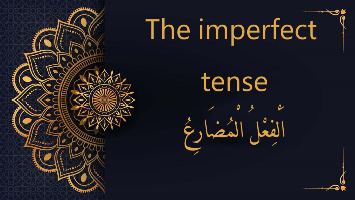The imperfect tense - Arabic free courses