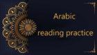 Arabic reading practice
