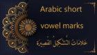 double vowel marks in arabic