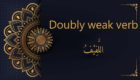 Doubly weak verb - Arabic free courses