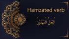 hamzah verb - Arabic free courses