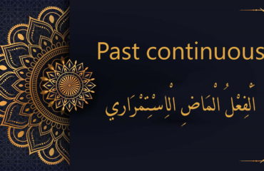 past continuous - Arabic free courses