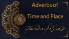 adverbs of time and place in arabic