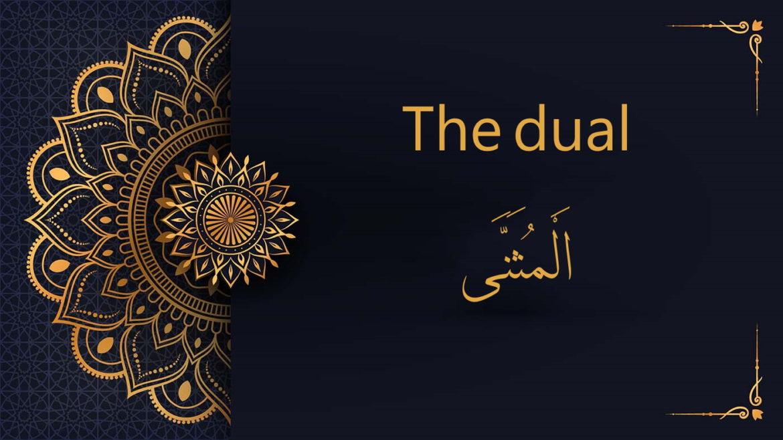 the dual in Arabic
