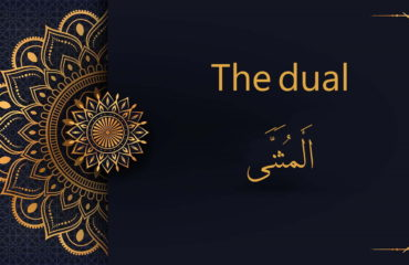 the dual in Arabic