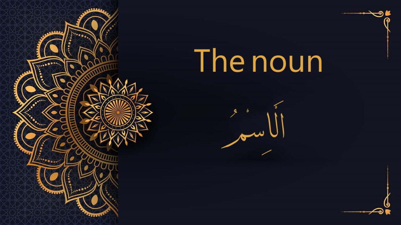 The noun in Arabic